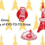 Kyototo_Ginza_B