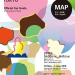Interior Lifestyle Tokyo 2018_1
