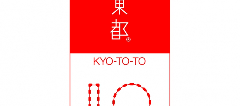 Thanks you for 10 years! おかげさまで10周年