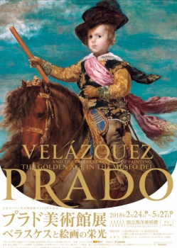 10 types of unique patches from Velázquez paintings