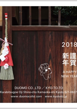 Happy New Year 2018!!!!