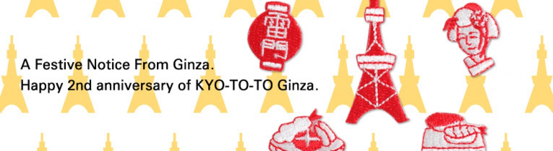 Happy 2nd anniversary of Kyo-To-To Ginza.