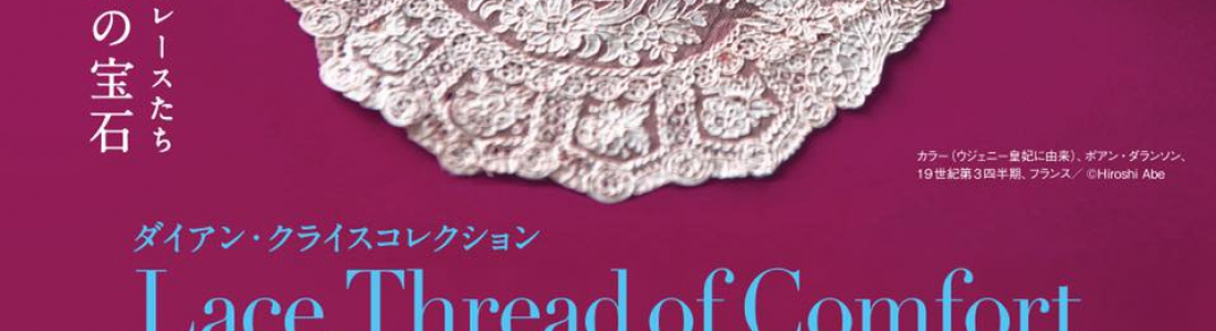 Expressing the motif of lace.