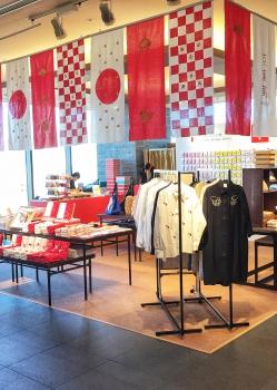 Holidays Pop-up Shop @ Tokyo Solamachi®