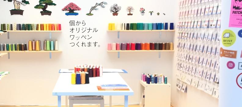 Interior Lifestyle Tokyo June 2017