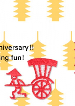Its ​our​ Kyoto store's 5th Anniversary!!