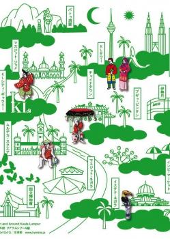 KYO-TO-TO IN Kuala Lumpur!!